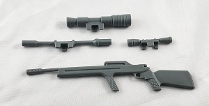 Multi-Piece Magnum Power Rifle (Grey)