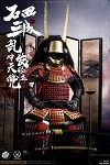 Ishida Mitsunari Red Armor and Accessories Set<BR>PRE-ORDER: ETA Q1 2021