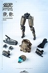 Pinyike Robot: High Mobility Model Accessory Pack (Brown/Green)<BR>PRE-ORDER: ETA Q4 2019<BR>WAIT LIST