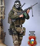 Iraq Special Operations Forces SAW Gunner