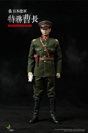 WWII Japanese Officer Figure Set (Green Uniform)