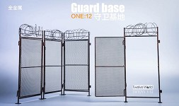 Four Fence Panel Add On Set (1:12 Scale)<BR>