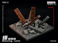 Rubble Base Ruins w/I-Beams (1:12 Scale)<BR>PRE-ORDER: ETA Q4 2020