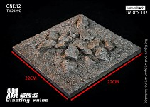 Rubble Base (1:12 Scale)<BR>PRE-ORDER: ETA Q4 2020