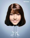 Malus Female Head Sculpt (Auburn Hair Medium Length)<BR>PRE-ORDER: ETA Q4 2020