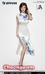 Cheongsam Outfit (White)