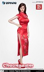 Cheongsam Outfit (Red)