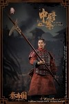 Elite Troops of Qin Empire (Red/Brown)<BR>PRE-ORDER: ETA Q1 2020