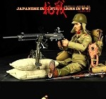 WWII Japanese Infantry Army (Ver. 1.5)