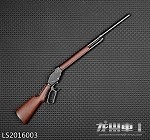 M1887 Shotgun <BR>(red woodgrain, regular stock)