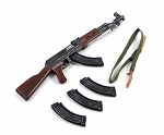 Type 56 AK-47 Set